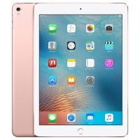 "iPad Pro 9.7"" Wi-Fi + Cellular 32GB - Rose Gold"
