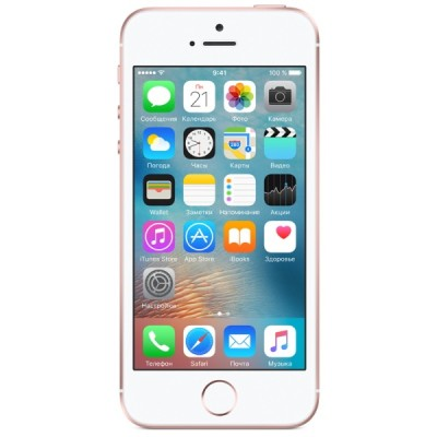 iPhone SE 128GB Rose Gold