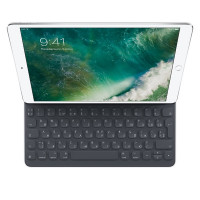 "Apple Smart Keyboard for iPad Pro 10.5"" – Russian"