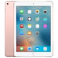 "iPad Pro 9.7"" Wi-Fi + Cellular 32GB - Rose Gold"