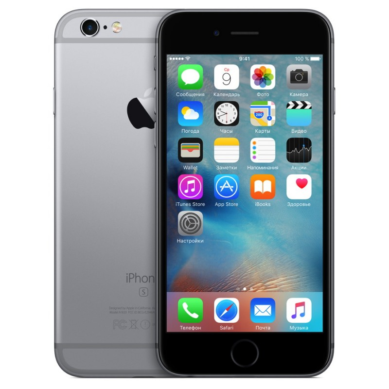 space gray iphone iphone 6s 128gb space gray 13006