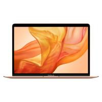 "MacBook Air 13"" 4-core Core i5 1.1ГГц • 16ГБ • 256ГБ • Iris Plus Graphics – Gold"