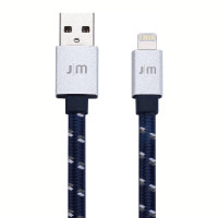 Just Mobile AluCable Flat Braided Lightning to USB Cable - Silver
