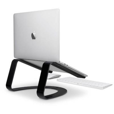 Twelve South Curve for MacBook